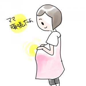 妊娠糖尿病の話④【最終回】