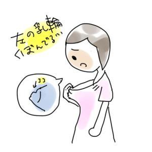授乳中の乳がん検診