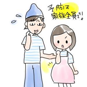 妊娠中インフルエンザにかかった話④【最終回まとめ】