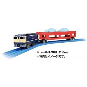 【明日発売】プラレール S-34 自動車運搬列車(1/23発売)