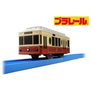 【明日発売】プラレール 東京さくらトラム(都電荒川線)9000形(9001号車)(4/6発売)