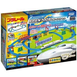 【予約受付中】かっこいいがいっぱい!新幹線 N700S 立体レイアウトセット(9/17発売)