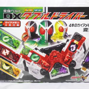 仮面ライダーWのDXダブルドライバーをお買取致しました☆堺市西区上野芝向ヶ丘町、堺買取センター