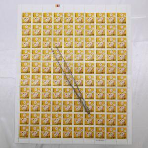 普通切手シート(84円×100枚)をお買取致しました☆堺市西区上野芝向ヶ丘町、堺買取センター