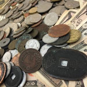 古銭を多数お買取致しました☆堺市西区上野芝向ヶ丘町の買取店、堺買取センター