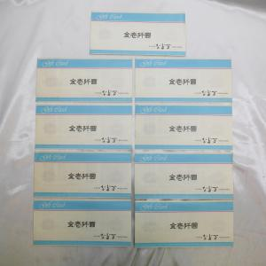 日本料理なだ万のギフトカードをお買取致しました☆堺市西区上野芝向ヶ丘町の買取店、堺買取センター