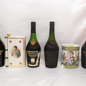 洋酒(カミュいろいろ)をお買取致しました☆堺市西区上野芝向ヶ丘町の買取店、堺買取センター