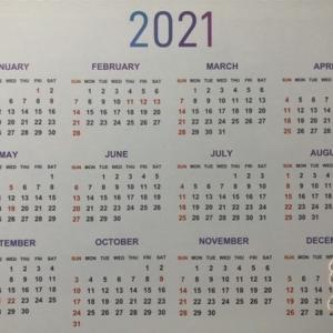 韓国の祝日~2021年のカレンダー