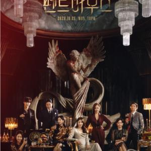 2021年韓国大人気おすすめドラマ「ペントハウス」が面白い