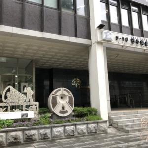 【韓国光州】5・18民主化運動記念館へ行ってきました
