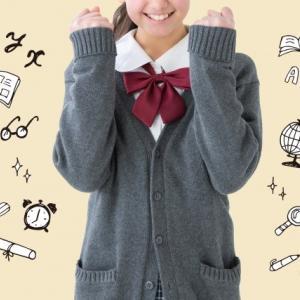 韓国で新学期開始!ある中学校の時間割と日課