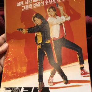 韓国映画『ガール・カプス 걸캅스』 (Miss & Mrs. Cops,2018)あらすじとレビュー