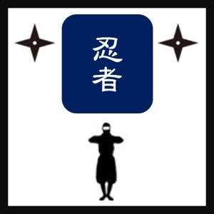日本の歴史には欠かせない忍者の存在★忍者の仕事内容や能力などを詳しく調べてみた★