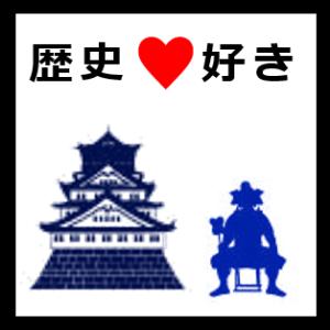 石田三成がゾッコン!!島左近の生涯と推定年収にびっくりした!!