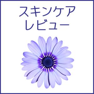 新しく歯磨き粉をGFT★豆の歯磨き粉?!なた豆すっきり歯磨き粉のレビュー