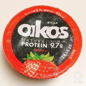 第二弾!ダイエットに!デザートに!高(プロテイン)タンパク質ヨーグルトOIKOS(オイコス)ストロベリー味byダノン