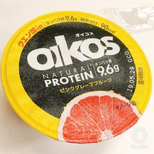 第三弾!ダイエットに!デザートに!高(プロテイン)タンパク質ヨーグルトOIKOS(オイコス)ピンクグレープフルーツ味byダノン