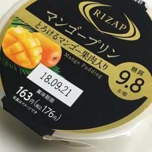 ライザップのマンゴープリンを食べてしまいました。