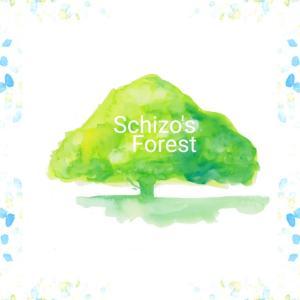 統合失調症オープンチャット Schizo's Forest 開設