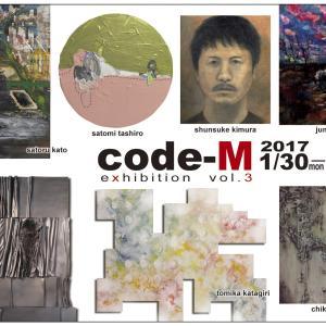 そして来週は!いよいよcode-M展 vol.3!!
