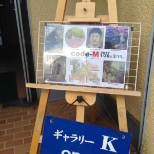 code-M展 終了いたしました♬