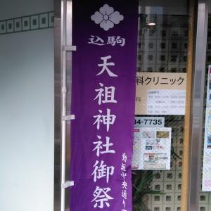 動坂町会のお祭り、駒込天祖神社大祭