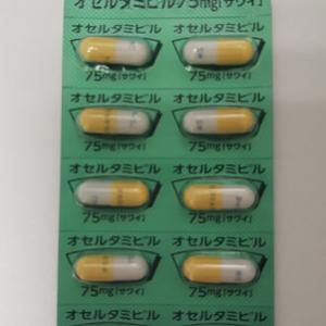 インフルエンザに対する予防投与をおこなっております