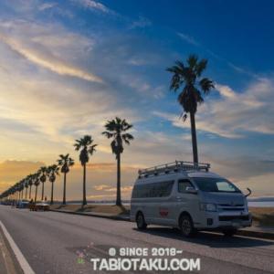 【愛車と絶景】カリフォルニアの景色が千葉でも見れる「千葉フォルニア」潜入!