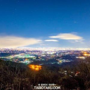 スカイツリーも見える!埼玉の穴場夜景スポット「登谷山」について