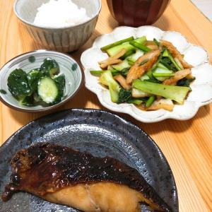 2019/11/17 今日の夕食