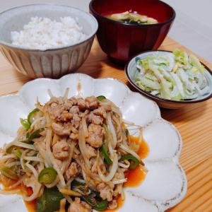 2020/01/20 今日の夕食