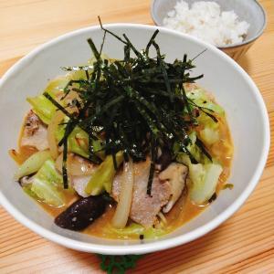 2020/01/25 今日の夕食