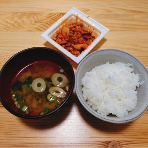 2020/04/03 今日の夕食