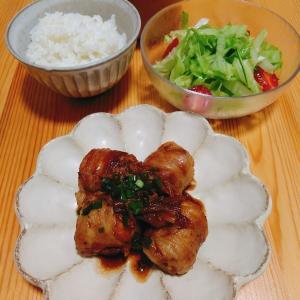 2020/09/07 今日の夕食
