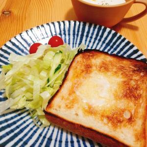 2020/09/10 今日の夕食