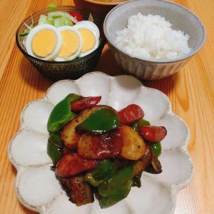 2020/09/11 今日の夕食
