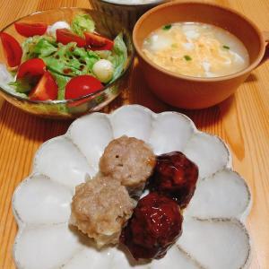 2020/11/20 今日の夕食