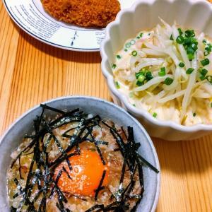 2021/09/08 今日の夕食