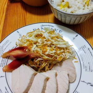 2021/09/23 今日の夕食