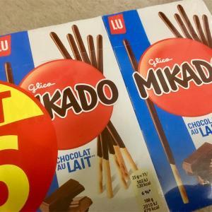 おうちカクテル〜No.1〜「Mikado」