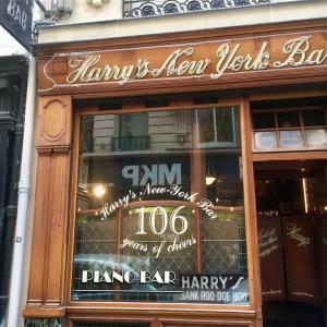 パリ バー(Harry's New York Bar)