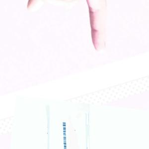藍(あい)