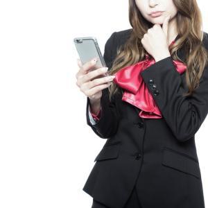 【テクニック】復縁・恋愛のステージ1:メールやLINEなどで連絡を取れるようになる