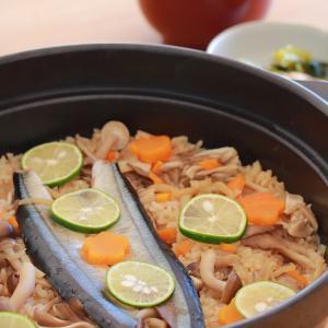 旬ご飯♪秋刀魚の釜めし炊き込みご飯