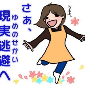 誕生日プレゼント((´艸`*))