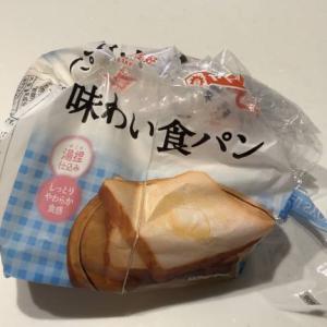 食パンの袋が再利用できると話題になっている件