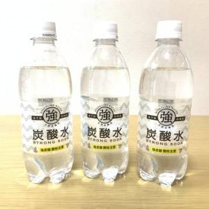 ふるさと納税 炭酸水が届いたので毎日有り難く飲んでます。