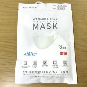 エアリズムマスクの使い心地ってどうなの?小学生の子供が実際に使った感想。