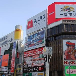 ロレックスのオーバーホール札幌でおすすめは?正規(日本ロレックス)以外の時計修理専門店について