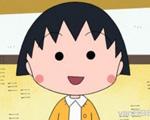 常識レベルで知られてる女性漫画家は高橋留美子とさくらももこしか存在しない!